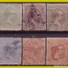 Sellos: FILIPINAS 1891 ALFONSO XIII, EDIFIL Nº 88, 93, 94, 98, 99 Y 101(O). Lote 277279983