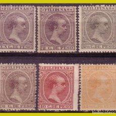 Sellos: FILIPINAS 1891 ALFONSO XIII, EDIFIL Nº 92 A 94, 97, 99 Y 100 *. Lote 277280148