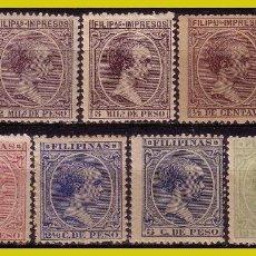 Sellos: FILIPINAS 1891 ALFONSO XIII, EDIFIL Nº 76 A 82 Y 85 *. Lote 277280233
