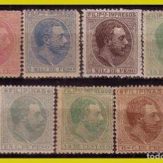 Sellos: FILIPINAS 1886 ALFONSO XII, EDIFIL Nº 67 A 70 Y 72A 74 *. Lote 277427483