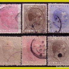 Sellos: FILIPINAS 1880 ALFONSO XII, EDIFIL Nº 57 A 59, 63, 64 Y 66 (O). Lote 277427913