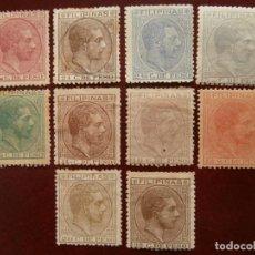Sellos: ESPAÑA PRIMER CENTENARIO - ALFONSO XII - FILIPINAS 1880-83 - SERIE COMPLETA - EDIFIL 57/66 -.. Lote 278693143