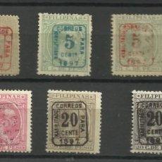 Sellos: FILIPINAS.-SERIE DE 1.896-97 SOBREGARGADA. Lote 285575413