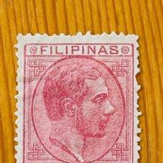 Sellos: FILIPINAS, 1880-83, ALFONSO XII, EDIFIL 57, NUEVO CON FIJASELLOS. Lote 286805563
