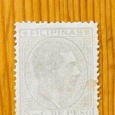 Sellos: FILIPINAS, 1880-83, ALFONSO XII, EDIFIL 60, NUEVO SIN GOMA Y CON FIJASELLOS. Lote 286806153