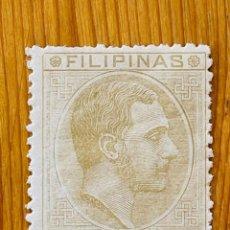 Sellos: FILIPINAS, 1886-89, ALFONSO XII, EDIFIL 71, NUEVO. Lote 286806503