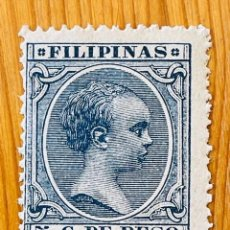 Sellos: FILIPINAS, 1890, ALFONSO XIII, EDIFIL 82, NUEVO. Lote 286808178