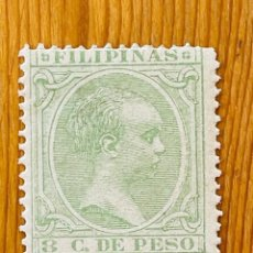 Sellos: FILIPINAS, 1890, ALFONSO XIII, EDIFIL 83, NUEVO. Lote 286808428