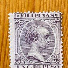 Sellos: FILIPINAS, 1891-1893, ALFONSO XIII, EDIFIL 92, NUEVO CON FIJASELLOS. Lote 286808963