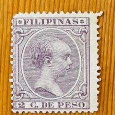 Sellos: FILIPINAS, 1891-1893, ALFONSO XIII, EDIFIL 93, NUEVO CON FIJASELLOS. Lote 286809818