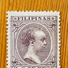 Sellos: FILIPINAS, 1891-1893, ALFONSO XIII, EDIFIL 97, NUEVO. Lote 286861858
