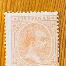Sellos: FILIPINAS, 1891-1893, ALFONSO XIII, EDIFIL 100, NUEVO. Lote 286862273