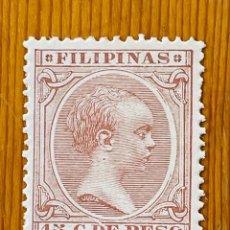 Sellos: FILIPINAS, 1891-1893, ALFONSO XIII, EDIFIL 101, NUEVO CON FIJASELLOS. Lote 286862748