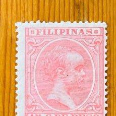 Sellos: FILIPINAS, 1894, ALFONSO XIII, EDIFIL 115, NUEVO CON FIJASELLOS. Lote 286863743