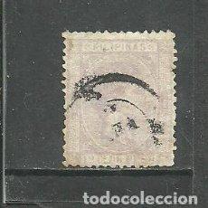 Sellos: FILIPINAS 1876-77- EDIFIL NRO. 38 - ALFONSO XII- 12C. VIOLETA CLARO - USADO-PUNTOS OXIDO. Lote 286947238