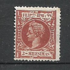 Sellos: SELLO FILIPINAS - 19/62. Lote 286971428