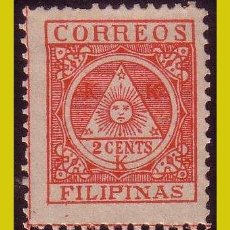 Sellos: FILIPINAS, CORREO INSURRECTO 1898, EDIFIL Nº 4 * *. Lote 288352268