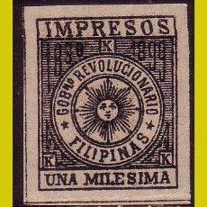 Sellos: FILIPINAS, CORREO INSURRECTO 1898, EDIFIL Nº 1S * *. Lote 288352338