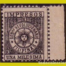 Sellos: FILIPINAS, CORREO INSURRECTO 1898, EDIFIL Nº 1 * *. Lote 288352348