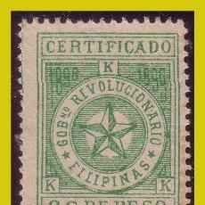 Sellos: FILIPINAS, CORREO INSURRECTO 1898, EDIFIL Nº 3 * *. Lote 288352428