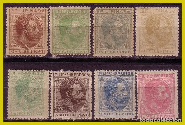 FILIPINAS, 1886, EDIFIL Nº 67 A 74 * * / * (Sellos - España - Dependencias Postales - Filipinas)