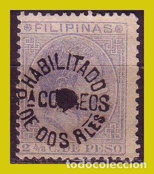FILIPINAS, 1881, EDIFIL Nº 66T (O) (Sellos - España - Dependencias Postales - Filipinas)