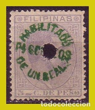 FILIPINAS, 1881, EDIFIL Nº 66P (O) (Sellos - España - Dependencias Postales - Filipinas)