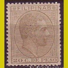 Sellos: FILIPINAS, 1880, ALFONSO XII, EDIFIL Nº 65 *. Lote 288353158
