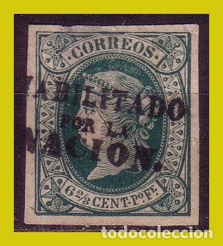FILIPINAS, 1869 ISABEL II HABILITADO, EDIFIL Nº 20N (*) (Sellos - España - Dependencias Postales - Filipinas)