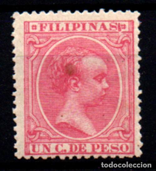 FILIPINAS Nº 109. AÑO 1894 (Sellos - España - Dependencias Postales - Filipinas)