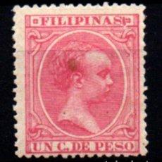 Sellos: FILIPINAS Nº 109. AÑO 1894. Lote 290091198
