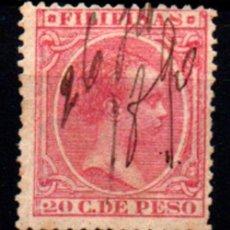Sellos: FILIPINAS Nº 86. AÑO 1890. Lote 290091718