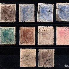 Sellos: FILIPINAS Nº 57/66. AÑO 1880/83. Lote 292002403