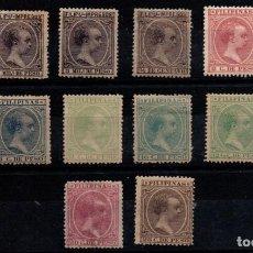 Sellos: FILIPINAS Nº 75/87. AÑO 1890. Lote 292003943