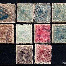 Sellos: FILIPINAS Nº 117/30. AÑO 1896/97. Lote 292004123