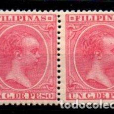 Sellos: FILIPINAS Nº 109. AÑO 1894. Lote 292004473