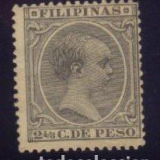 Sellos: S-6538- FILIPINAS. Lote 292287958