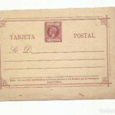Sellos: FILIPINAS 1898 ENTERO POSTAL NUEVO EDIFIL 12 VALOR 2018 CATALOGO 27.- EUROS. Lote 293715203