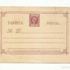 Sellos: FILIPINAS 1898 ENTERO POSTAL NUEVO EDIFIL 12 VALOR 2018 CATALOGO 27.- EUROS. Lote 293715423
