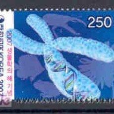 Sellos: COREA DEL SUR 2007.- AÑO DE LA BIOLOGIA.- CROMOSOMA X Y CADENA DE ADN. TEMA MEDICINA. Lote 6908493