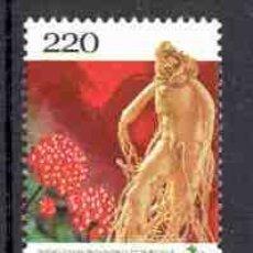 Sellos: COREA DEL SUR 2006.- EXPOSICION MUNDIAL DEL GINSENG GEUMSAM KOREA. Lote 6908548