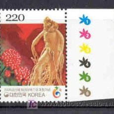 Sellos: COREA DEL SUR 2006.- EXPOSICION MUNDIAL DEL GINSENG GEUMSAM KOREA. BANDELETA GINSENG COLORES. Lote 6908549