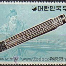 Timbres: COREA SUR 1974 SCOTT 883 SELLO NUEVOS INSTRUMENTOS MUSICALES KOMUNKO ZITHER DE 6 CUERDAS KOREA COREE. Lote 15136312