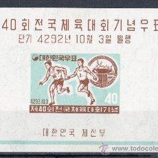 Sellos: COREA DEL SUR AÑO 1959 YV HB 13*** JORNADAS DE ATLETISMO - DEPORTES. Lote 27529743