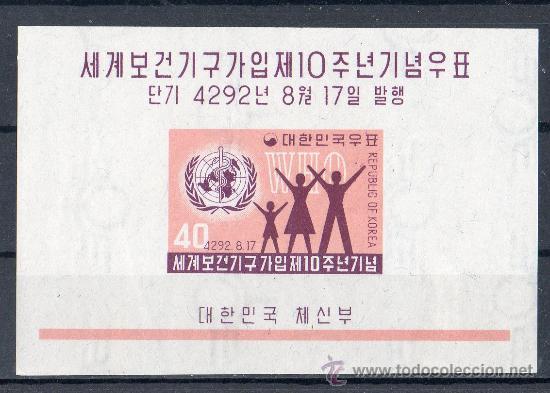 COREA DEL SUR AÑO 1959 YV HB 10*** ORGANIZACIÓN MUNDIAL DE LA SALUD (OMS) (Sellos - Extranjero - Asia - Corea)