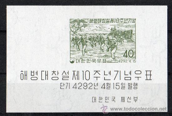 COREA DEL SUR AÑO 1959 YV HB 9*** FUERZAS ARMADAS DE LOS MARINES - UNIFORMES MILITARES - BARCOS (Sellos - Extranjero - Asia - Corea)