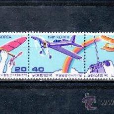 Sellos: COREA DEL SUR 1113/7 SIN CHARNELA, 3ª COMPETICION NACIONAL DE AEROMODELISMO,. Lote 25598103