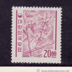 Sellos: COREA DEL SUR 283A CON CHARNELA, FLORES, . Lote 25598665