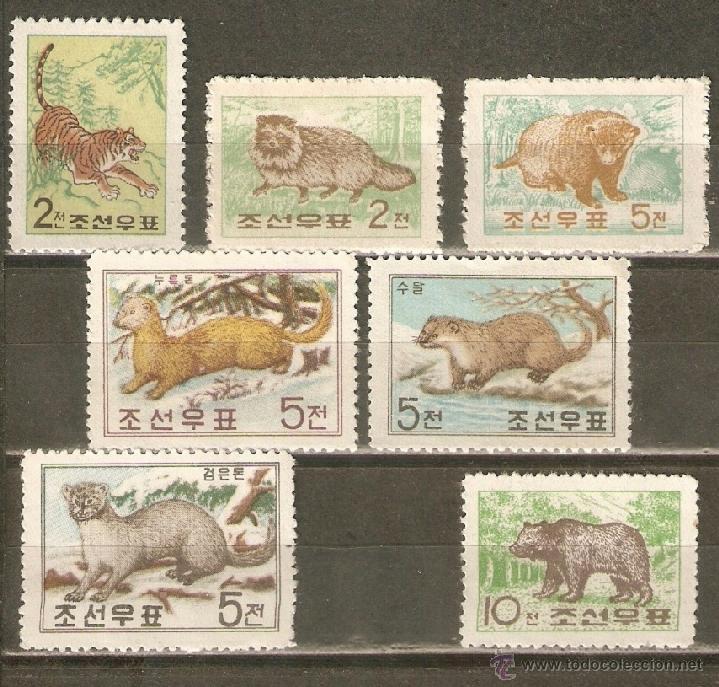 COREA DEL NORTE YVERT NUM. 357/63 SERIE COMPLETA SIN GOMA (Sellos - Extranjero - Asia - Corea)