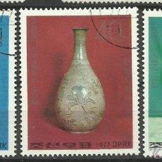 Sellos: COREA 1977 LOTE DE SELLOS - ARQUEOLOGIA - ARTESANIAS - VASIJAS. Lote 41795136